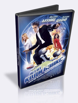 Hilary Duff - Agent Cody Banks